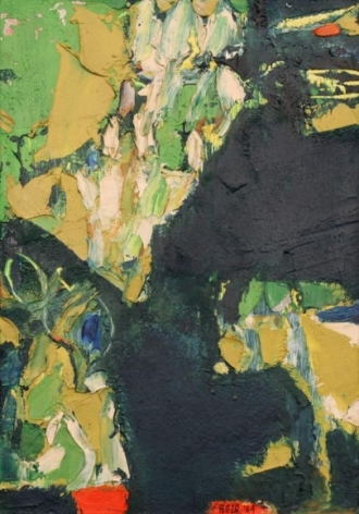S.H. Raza UNTITLED 1961 Oil on board 14.5 x 10 in.