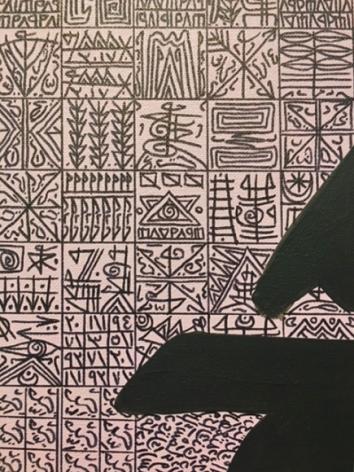 Rachid Koraïchi Untitled 1 (detail) 2017 Acrylic on canvas 31.5 x 23.5 in.