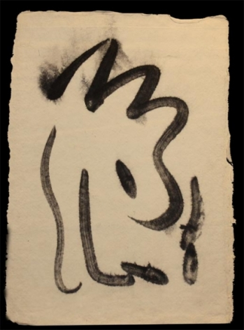Manisha Parekh UNTITLED CALLIGRAPHIC 2 1994 Ink on paper pulp 11.5 x 8.5 in.