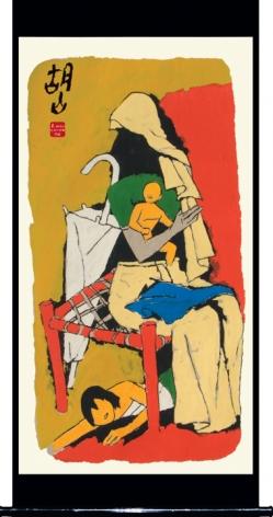 M. F. Husain MOTHER - XIV 2007 Screenprint in 16 colors 84 x 40 in.