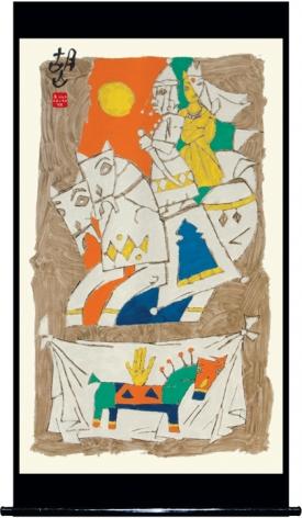 M. F. Husain HORSE - VI 2005 Screenprint in 21 colors 84 x 45 in.