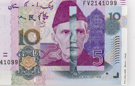 Abdullah M. I. Syed, Weaving Overlapped Realities: 50 Pakistani Rupee and 10 Chinese RMB (Portraits, Recto) (Detail), 2020