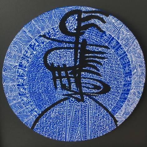 Rachid Koraïchi Soleil Bleu IV Les Hosties Bleues II 2017 Acrylic on canvas 12 x 12 in.