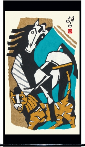 M. F. Husain HORSE - VII 2007 Screenprint in 16 colors 84 x 45 in.