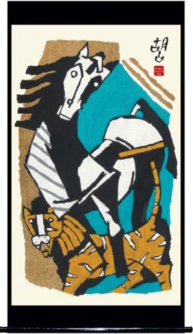 M. F. Husain HORSE - VII 2007 Screenprint in 16 colors 84 x 45 in.