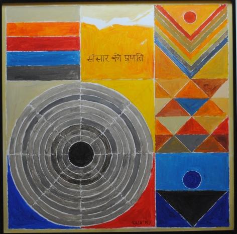 S.H. Raza PRANATI 2009 Acrylic on canvas 40 x 40 in.