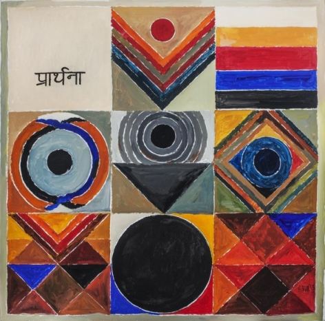 S.H. Raza PRATHANA 2013 Acrylic on canvas 40 x 40 in.