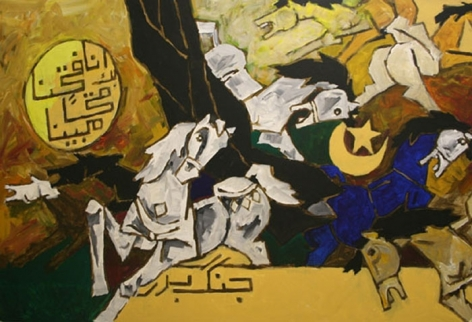 M.F. Husain VICTORY (INNA FATHANA) 2006 Oil on canvas 48 x 72 in.