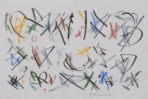 Ernest Mancoba Untitled (V.3) 1993 Ink and oil pastel on paper 8.5 x 12.5 in.  Image courtesy of the Estate of Ernest Mancoba and Galerie Mikael Andersen, Copenhagen.