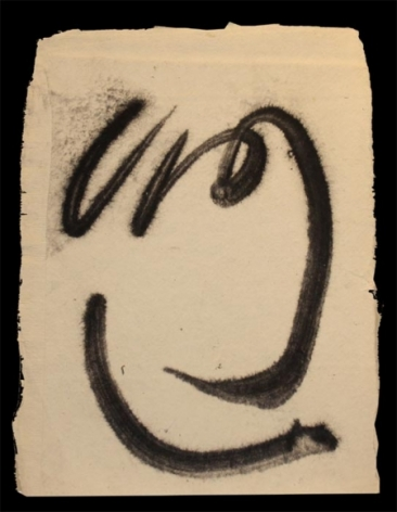 Manisha Prakeh UNTITLED CALLIGRAPHIC 9 1994 Ink on paper pulp 11.5 x 8.5 in.