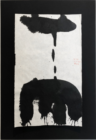 #24, December, 1960, Sumi ink on Japanese paper, 12 x 7 in.