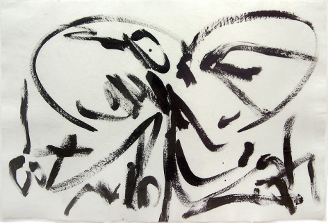 David Smith, Untitled, 1960, egg ink on paper, 26 3/4 x 39 3/4 in.