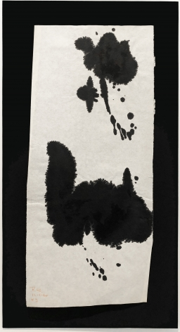 #3, December, 1960, Sumi ink on Japanese paper, 18 x 7 1/2 in.