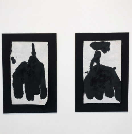 Left to Right, #27, December, 1960, Sumi ink on Japanese paper, 12 x 7 in.