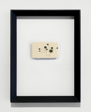 Koo Jeong A. Your Tree My Answer,2020,Ink on rice paper,5.7 x 9.2 cm.Courtesy of the artist & PKM Gallery.