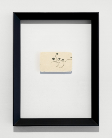 Koo Jeong A.Your Tree My Answer,2020,Ink on rice paper,5.7 x 9.2 cm.Courtesy of the artist & PKM Gallery.