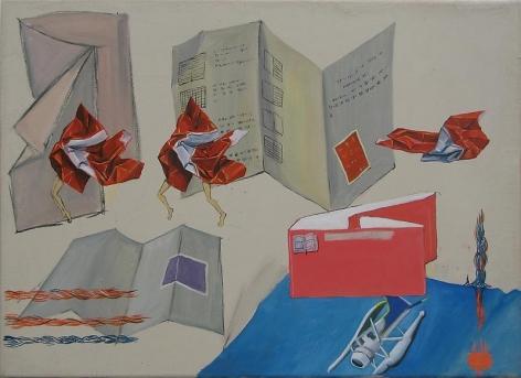 Suejin Chung. Nameless Place - 1, 2011. Oil on canvas, 33 x 24cm.