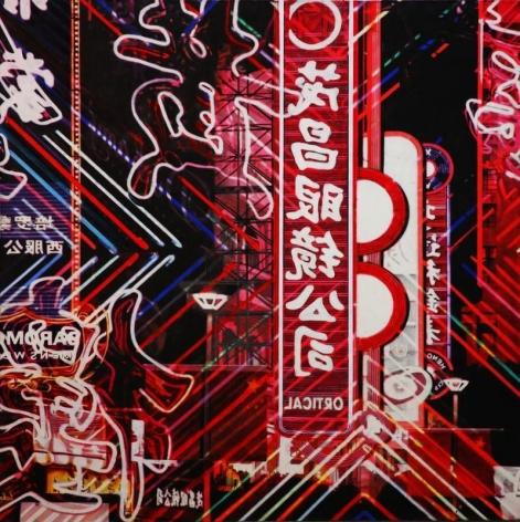 Cho Duck Hyun.Midnight Shanghai 2, 2017.Mixed media on oriental paper, 100 x 100 cm. Courtesy of the artist & PKM Gallery.