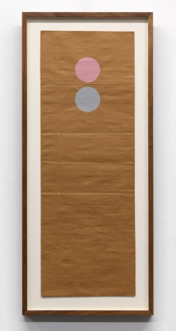 Thomas Downing  Moon  1985, acrylic on paper, 30 x 10.5 inches.