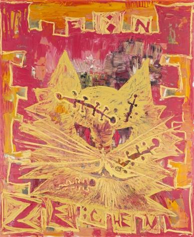 Bendix Harms Ein Geist - Ein Zeichen - Rufus, 2018 Oil on canvas 66 7/8 x 55 1/8 in 170 x 140 cm (BHA19.008)