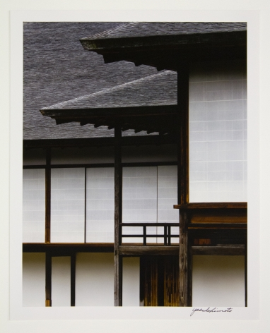 Middle Shoin, right, and the New Goten, left, viewed from the east. Broad Veranda of the Music suite in the middle, 1981-82