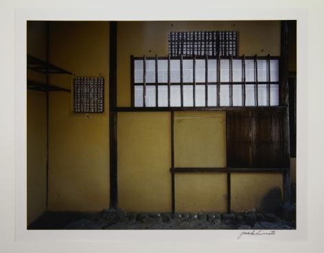 Tea Room of the Shokintei Pavilion, viewed from the north-east. Kneeling Entrance, 1981-82