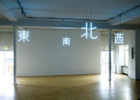 Dong Xi Nan Bei (E, W, S, N), 2006