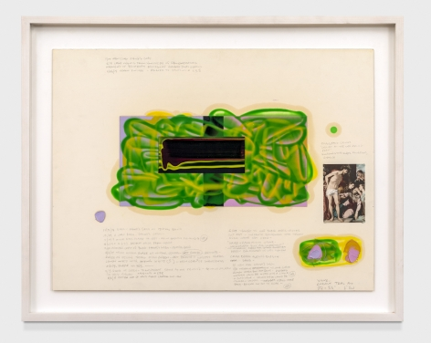 David Reed Color Study 79, 2015