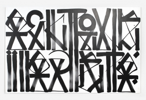 Retna Untitled (No Tienes Miedo 2), 2011
