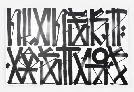 Retna Untitled (No Tienes Miedo 4), 2011