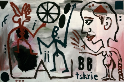 """""""Tskrie 4"""", 1984"""