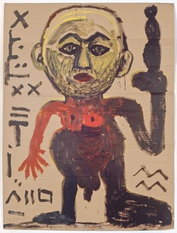 """""""Ich 88 (I 88)"""", 1988"""