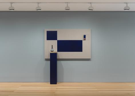 Kamrooz Aram, Blue Backdrop for Minor Arts, 2018