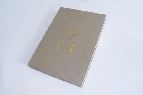 Nazgol Ansarinia,NSS Book Series (detail), 2008