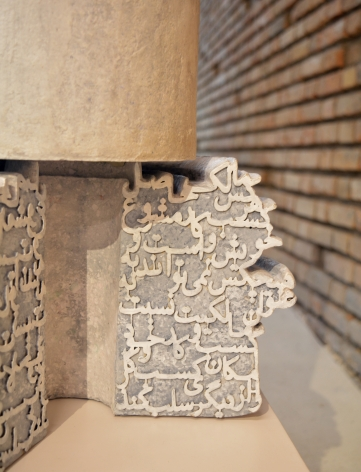 Nazgol Ansarinia, Article 46, Pillars (detail), 2014