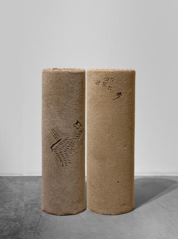 Hera Büyüktaşciyan, Reveries of an Underground Forest(4&5), 2019