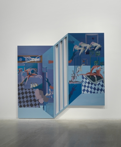 Maryam Hoseini, Private Quarter (Midnight-Midday), 2021