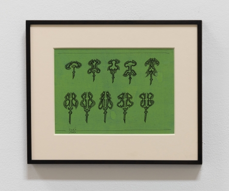 Anwar Jalal Shemza, Kites, 1978, Ink on paper, 21.3 x 29.7 cm