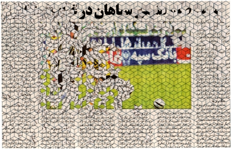 Nazgol Ansarinia, Reflections/Refractions, Sepahan After Fixing a Position on Top. In Isteghlal's absence Sepahan Fixes its Position on Top, 2012, Newspaper collage, 40 x 60 cm