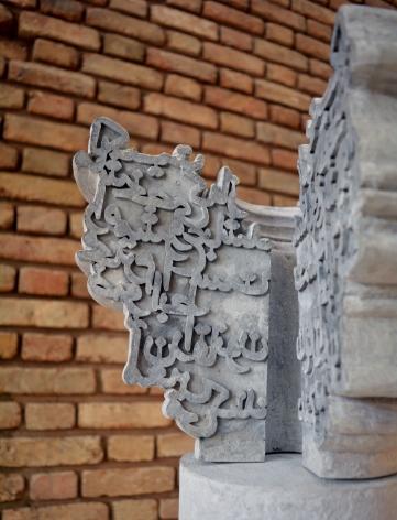 Nazgol Ansarinia, Article 47, Pillars (detail), 2015