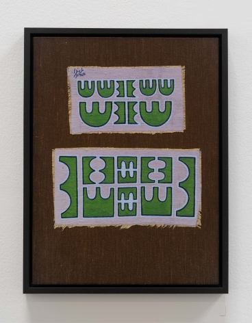 Anwar Jalal Shemza, Green on Lilac, 1975, Oil on canvas on a silk mount, 43 x 32.5 cm