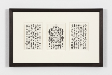 Bruce Conner TRIO 61-26-60, 1975 ink each card: 6 x 4 in. (15.2 x 10.2 cm) frame: 13 1/4 x 21 1/4 in. (33.7 x 54 cm)
