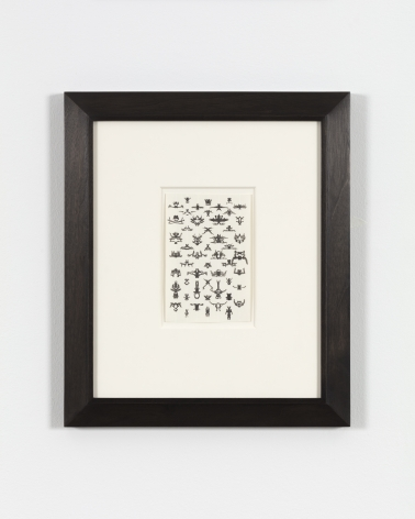 Bruce Conner INKBLOT DRAWING JULY 20, 1975, 1975 ink 6 x 4 in. (15.2 x 10.2 cm) frame: 15 3/4 x 13 1/2 in. (40 x 34.3 cm)