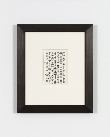 Bruce Conner INKBLOT DRAWING AUGUST 4, 1975, 1975 ink 6 x 4 in. (15.2 x 10.2 cm) frame: 15 3/4 x 13 1/2 in. (40 x 34.3 cm)