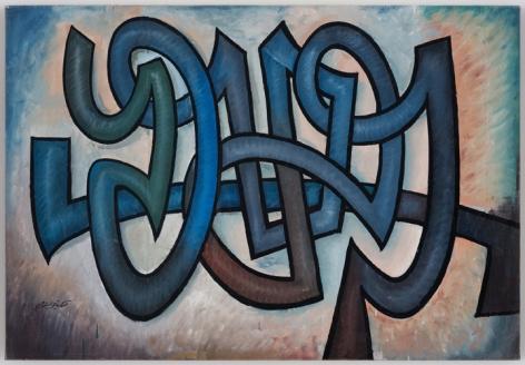 SADEQUAIN Blue Calligraphy, n/d