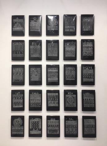 Rachid Koraïchi Untitled (Talismanic Tablets)