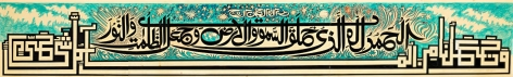 Sadequain Calligraphic Panel