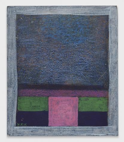 K.S. Kulkarni, Untitled (Abstract)