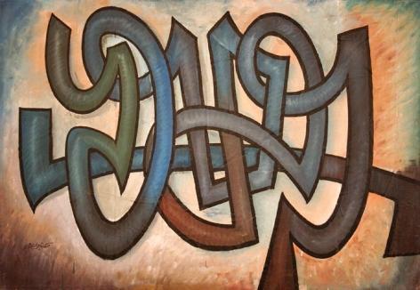 Sadequain Blue Calligraphy
