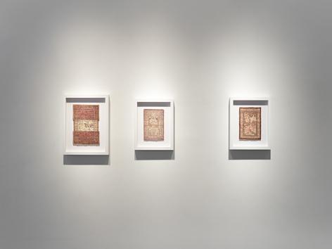 Saad Qureshi  Tanabana, Installation View 11